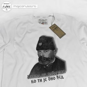 Rules majica sa štampom po ideji kupca